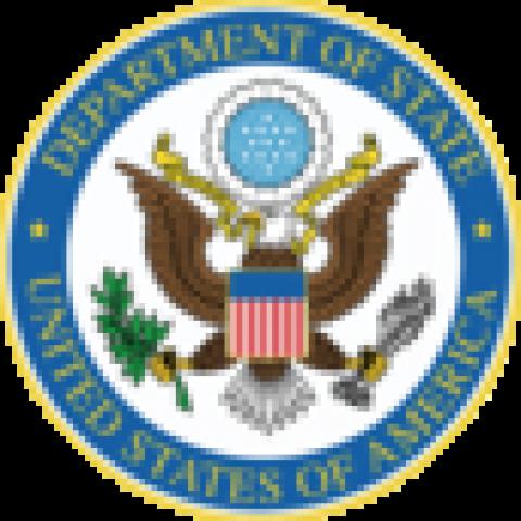 US Embassy Uganda